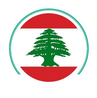 Le Grim'Ô   liban